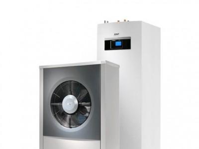 Ako vybrať predajcu tepelného čerpadla?