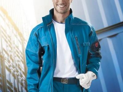 Maximálna ochrana na prvom mieste: Stavte na kvalitnú pracovnú obuv a doplnky